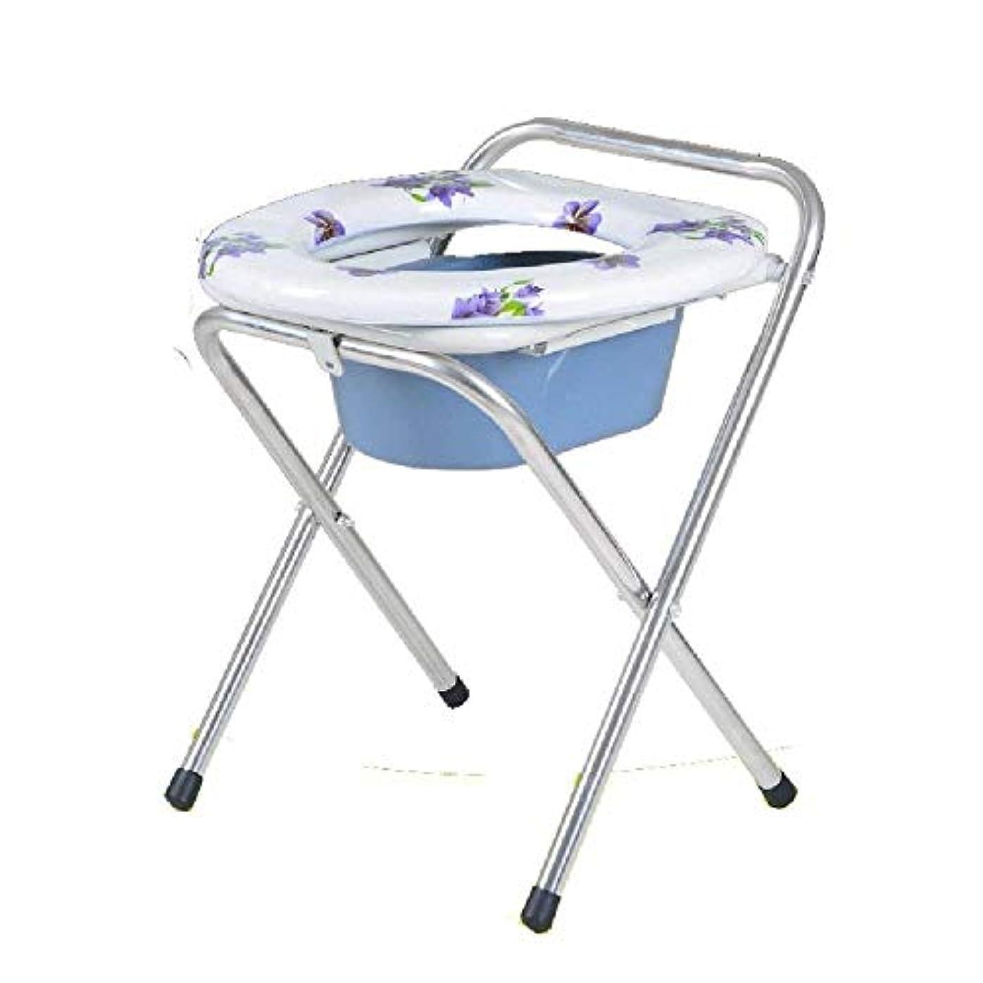発疹天国ブルーベル折りたたみ式便器椅子、高齢者妊娠便座用ステンレス便座