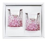 アールジーシー(RGC) でこぼこグラス 陽桜 φ7.5cm ギフトセット 2個入