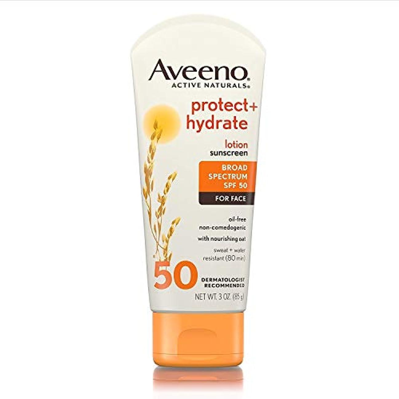 Aveeno アビーノ 日焼け止め ローションSPF-50 protect+hydrate Sunscreen Lotion(平行輸入品) 85g (3Oz)