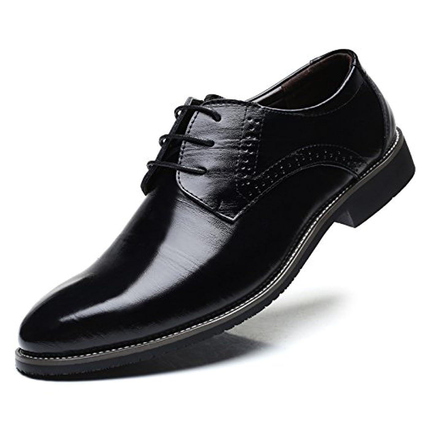 階のために深くONE MAX ビジネスシューズ メンズ レザー ドレスシューズ おしゃれ ブローグ ウォーキング 紳士靴 フォーマル 通勤 大きいサイズ