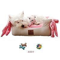 ペットソファー 犬ベッド 猫ベッド 可愛い クッション付き 枕付き おもちゃ付き ペットマット フワフワ オールシーズン 取り出せる カバー 洗える 清潔 防湿