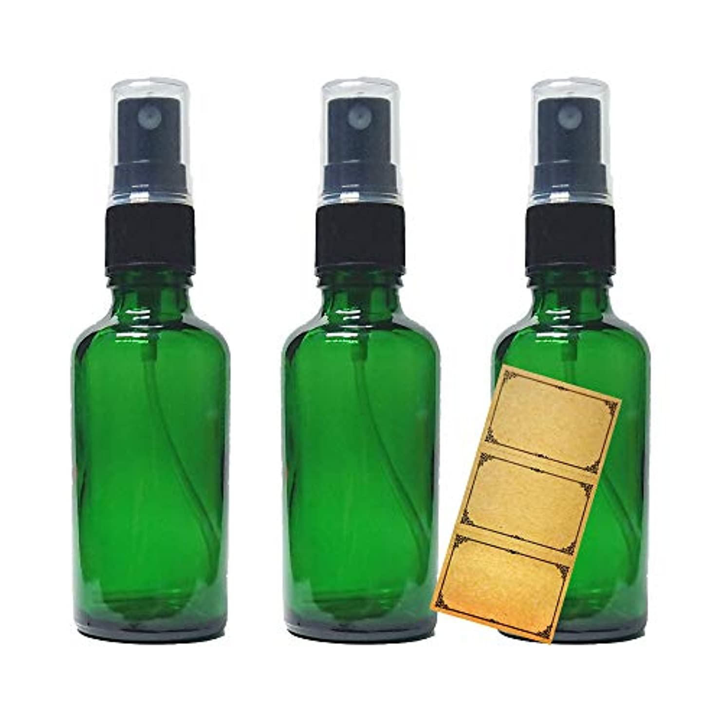 タフブロンズフライトスプレーボトル 遮光瓶 50ml 3本 緑色 オリジナルラベルシール付き