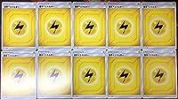 【10枚セット】ポケモンカード/LIG/基本雷エネルギー/基本かみなりエネルギー
