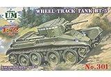 ユニモデル 1/72 BT-5快速戦車 プラモデル UU72301