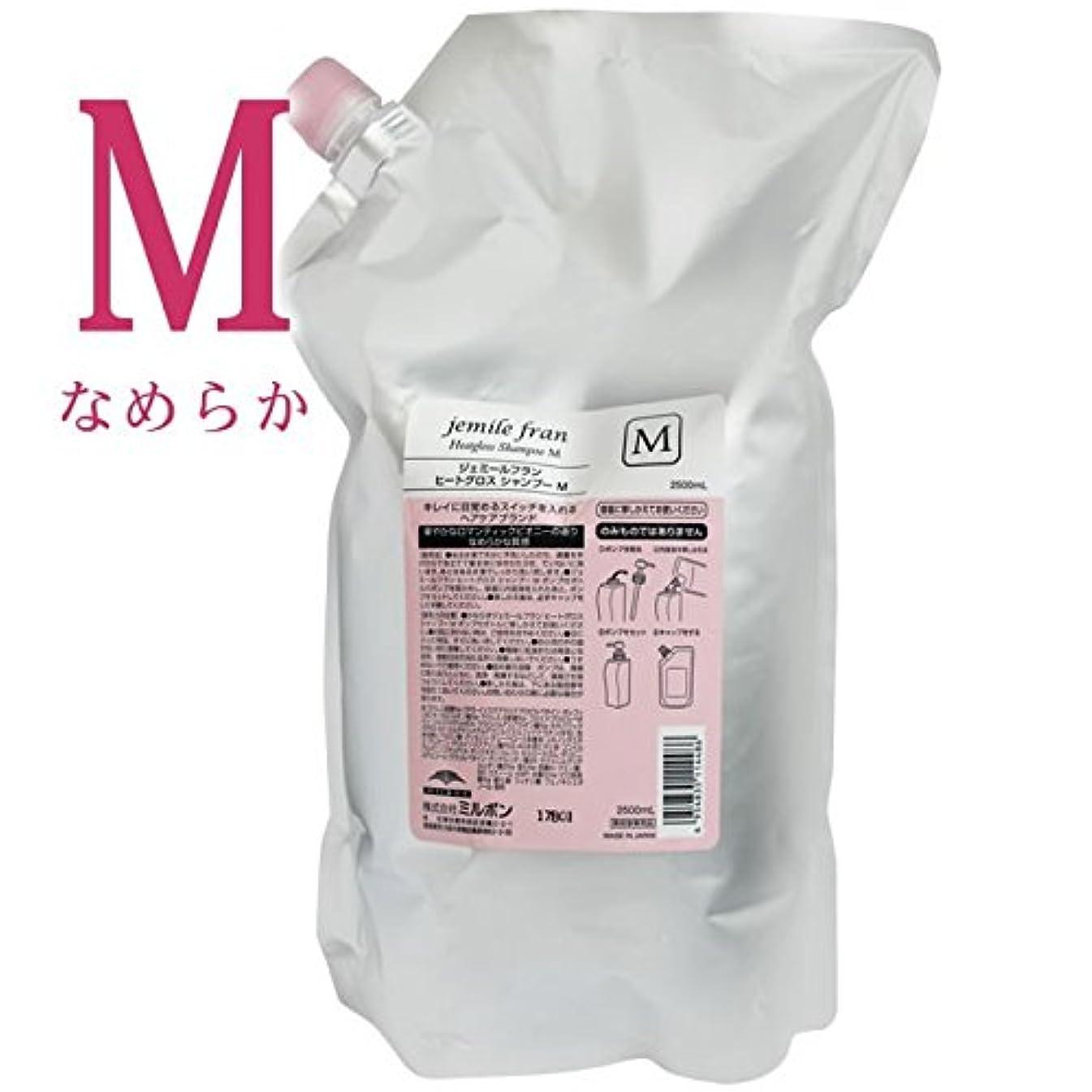 発送起こる活性化するミルボン|ジェミールフラン ヒートグロス シャンプーM 2500ml (詰替用)