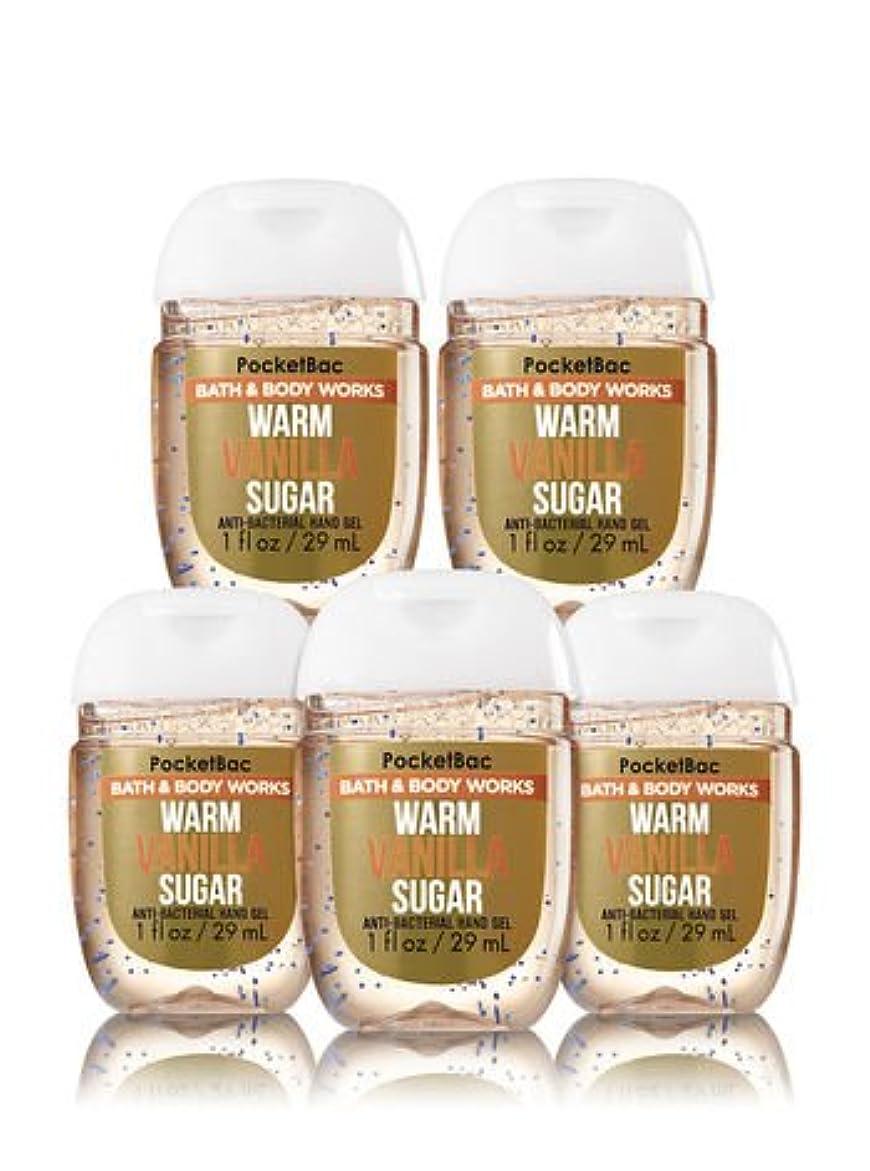 より多い節約細菌【Bath&Body Works/バス&ボディワークス】 抗菌ハンドジェル 5個セット ウォームバニラシュガー Warm Vanilla Sugar PocketBac Hand Sanitizer Bundle (5-...