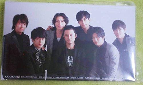 関ジャニ∞ 2014-15 関ジャニズム 会報ファイル...