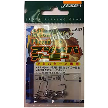 YARIE(ヤリエ) 647 アジメバアーミー 0.4g 10号