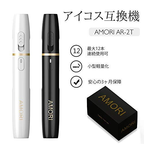 『AMORI 加熱式電子タバコ iQOS 2.4 plus 互換品 AR-2T 連続使用可能 3ヶ月間品質保証 ブラック』のトップ画像