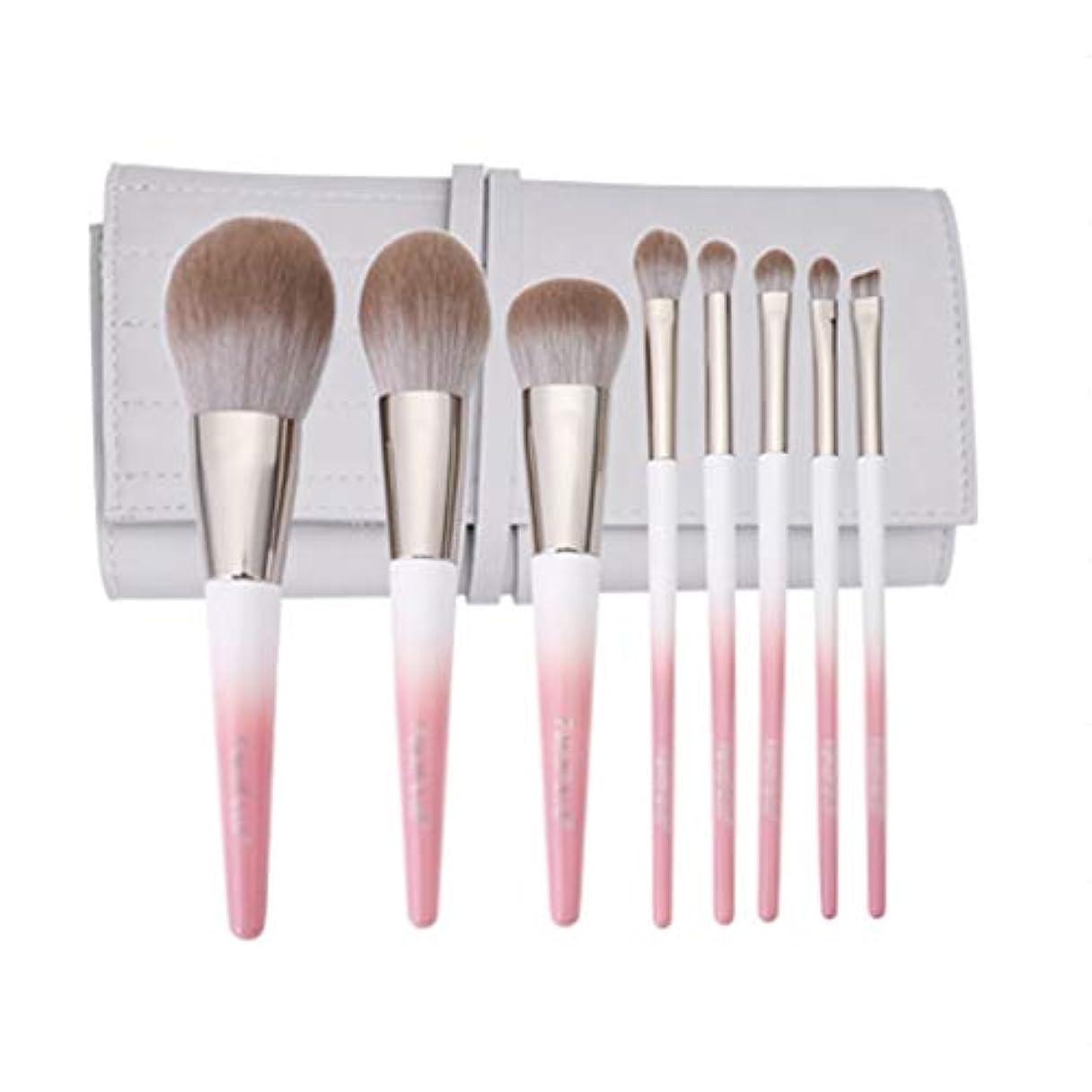 貫通するマネージャー永久化粧ブラシ メイクブラシセット、パウダーブラッシュファンデーションアイシャドーブラシセット、ブラッシュドアイブロウブラシセット8本 (Color : Gradient powder, Size : 21*10cm)
