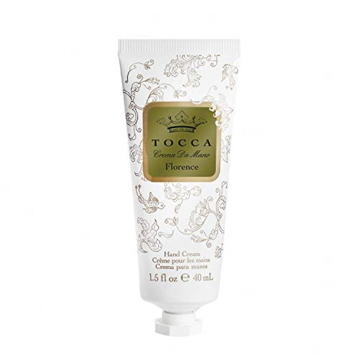特異性怠惰を除くトッカ(TOCCA) ハンドクリーム フローレンスの香り 40mL (ガーデニアとベルガモットが誘うように溶け合うどこまでも上品なフローラルの香り)