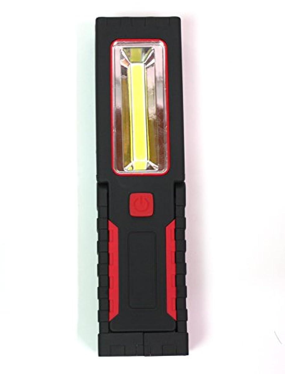 あいまいな動物園豆サカイトレーディング Elexy 2WAY LEDライト COBライトスタンド SA2585 SA2585