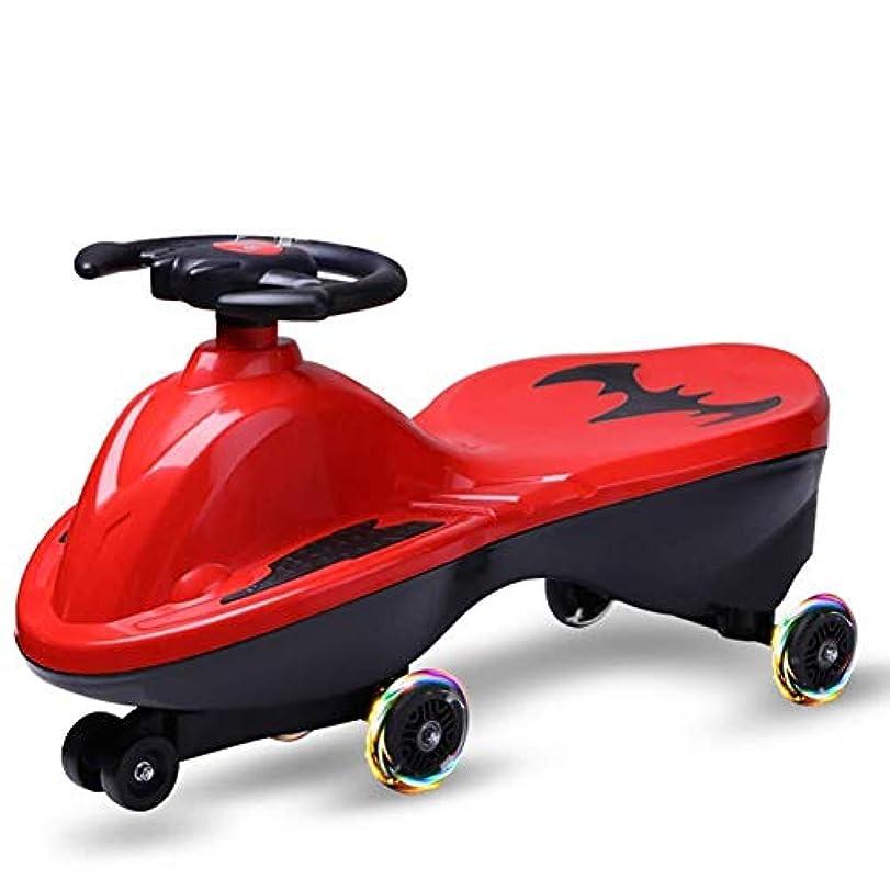 弁護士空いている機械TYUIO 乗って車、いいえ電池、歯車やペダルは、ジグザグ幼児のための車 - グリーン、キッズ、2歳までを操縦するために、ツイストは、ターンウィグルムーブメントを使用します (Color : Red)