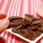 バレンタインの手作りチョコレートに!フランス産最高級ヴァローナ社のクーベルチュールチョコレート 200グラム