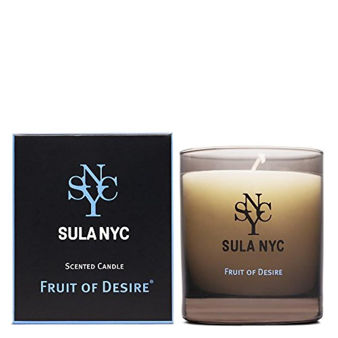 無礼にドライ非常に怒っていますSULA NYC SCENTED CANDLE FRIT OF DESIRE スーラNYC センティッドキャンドル フルーツ?オブ?ディザイアー