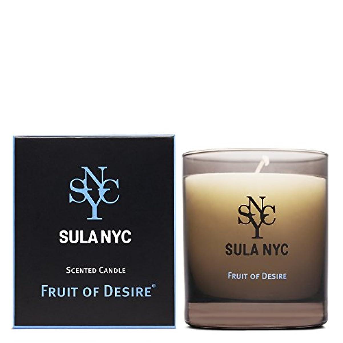 ガロンコーナー助手SULA NYC SCENTED CANDLE FRIT OF DESIRE スーラNYC センティッドキャンドル フルーツ?オブ?ディザイアー