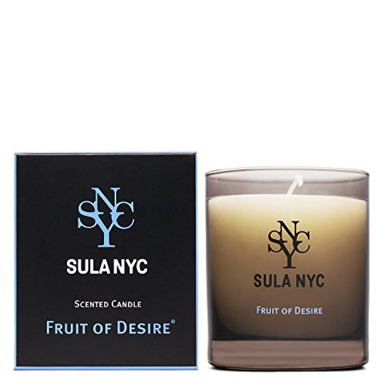 噴火あさりツールSULA NYC SCENTED CANDLE FRIT OF DESIRE スーラNYC センティッドキャンドル フルーツ?オブ?ディザイアー