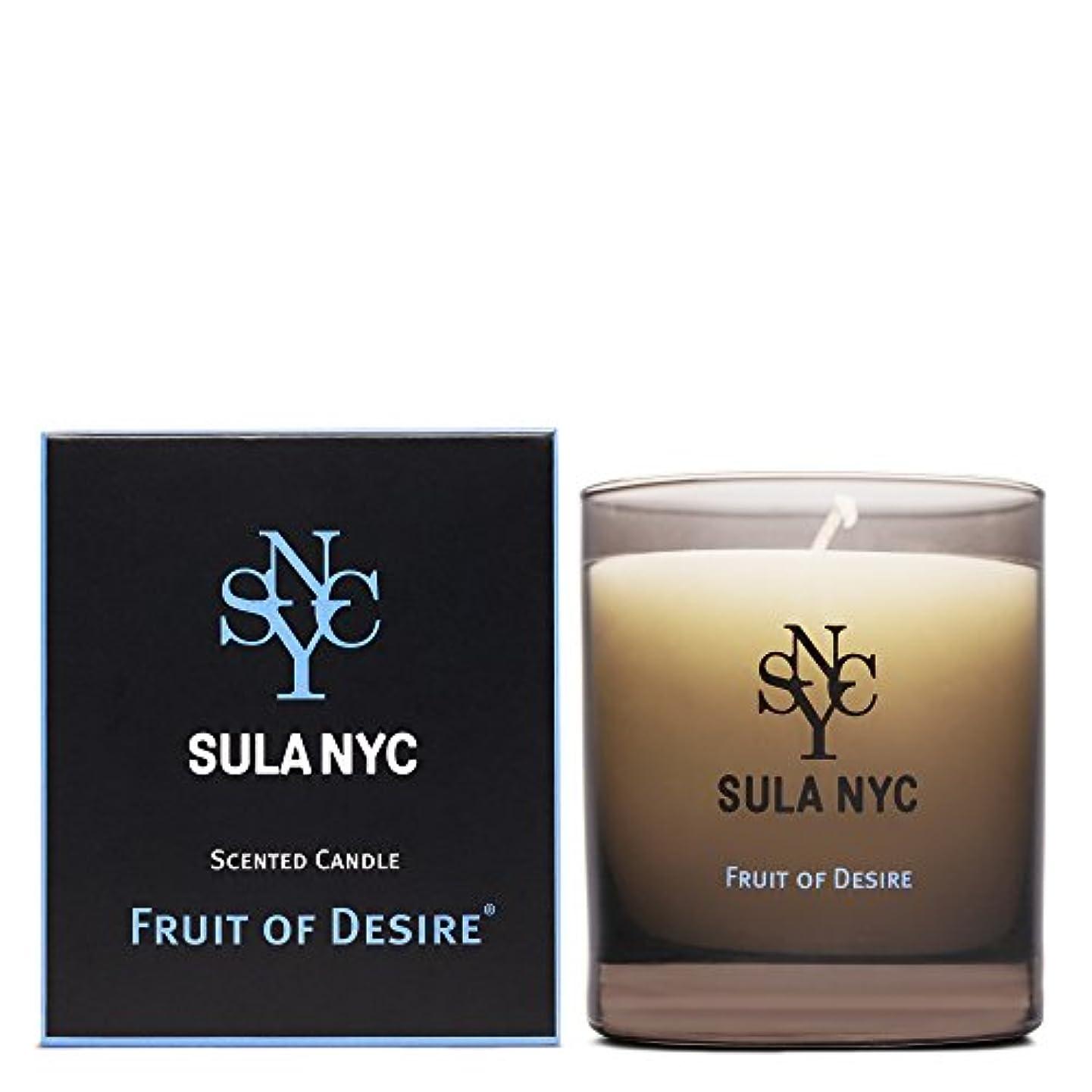 子供達不名誉状態SULA NYC SCENTED CANDLE FRIT OF DESIRE スーラNYC センティッドキャンドル フルーツ?オブ?ディザイアー
