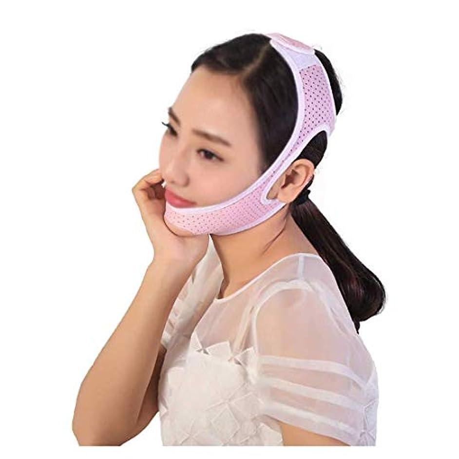 ワンダー工業用授業料HUYYA フェイスリフティング包帯、フェイスマスク V字ベルト補正ベルトスキンケアチンは、リフティングファーミングストラップダブルチンヘルスケア,Pink_Large