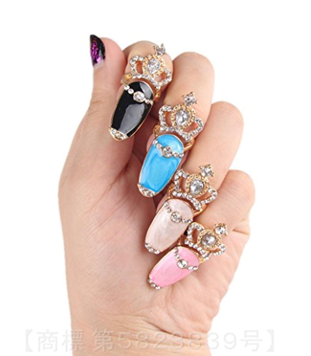 コード涙が出る結核Y&T キラキラ オシャレ ネイルリング ジュエリー 爪の指輪 ネイルチップ リング アクセサリー レディース ファッション X44 (ピンク)