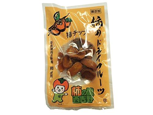 奈良県産 柿のドライフルーツ 50gパック (50g入り×1袋)