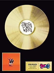 ヒットチャートをねらえ! 初回限定盤CD+DVD