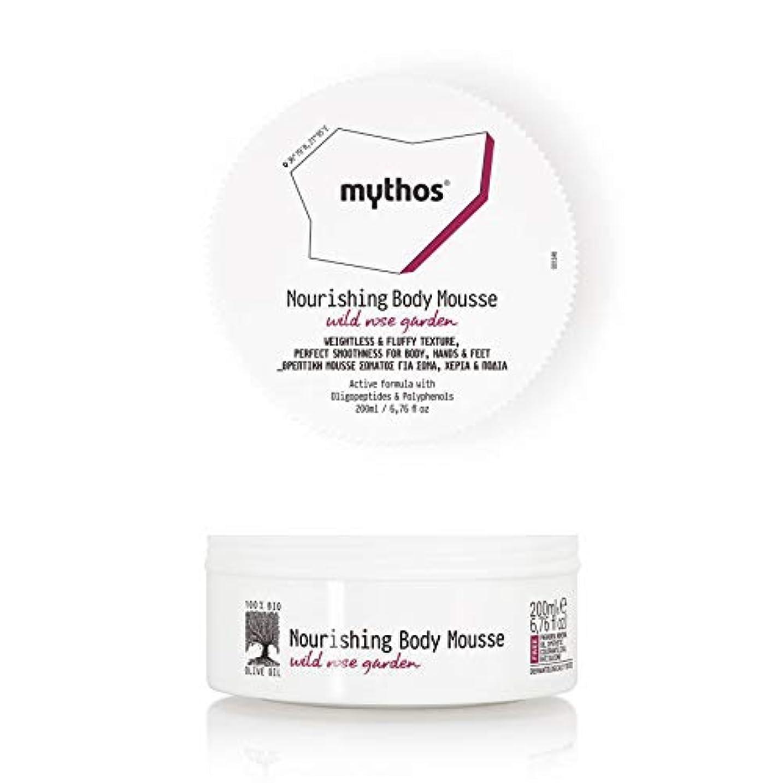 ヒープうめき根絶するMythos(ミトス) ボディムース ワイルドローズガーデン 200mL ボディクリーム