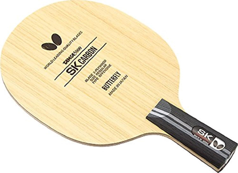 バタフライ(Butterfly) 卓球 ラケット SKカーボン-CS ペンホルダー 中国式 3枚合板 23920