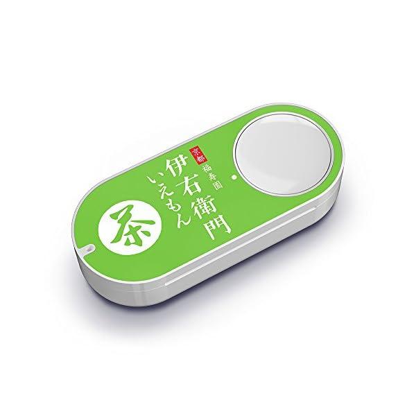伊右衛門 Dash Buttonの商品画像