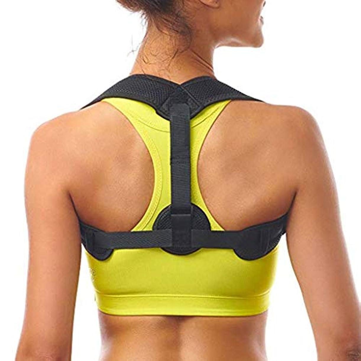 粒有名人触覚背部サポート姿勢矯正器 - 身体矯正アンチハンプバック通気性肩姿勢矯正器(ワンサイズ)に適用可能
