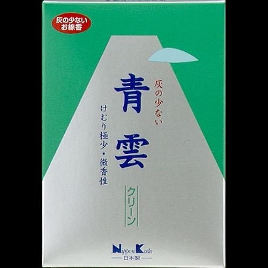 境界懲らしめ観点【まとめ買い】青雲 クリーン 大型バラ #23702 ×2セット