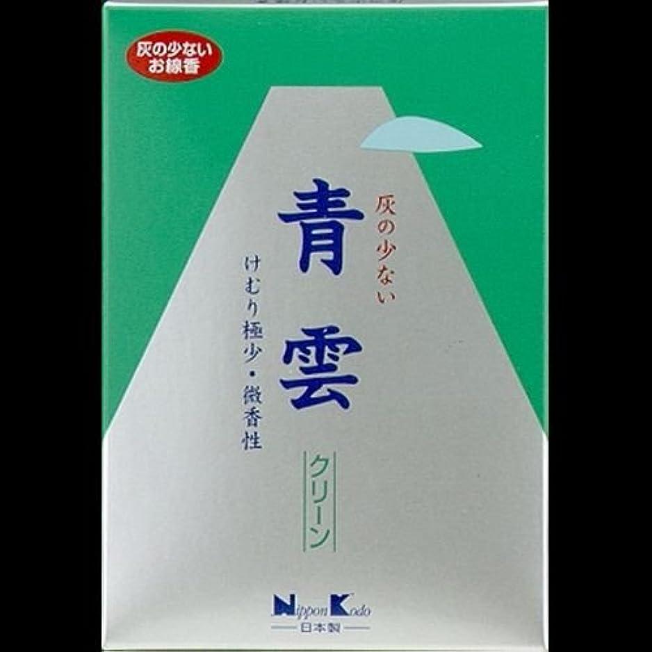 社会科太字怪物【まとめ買い】青雲 クリーン 大型バラ #23702 ×2セット
