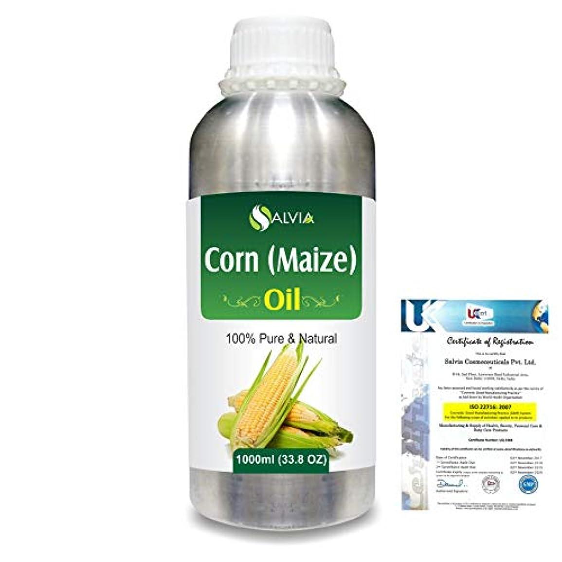幻影十分です語Corn (Maize) (Zea mays)100% Natural Pure Carrier Oil 1000ml/33.8fl.oz.
