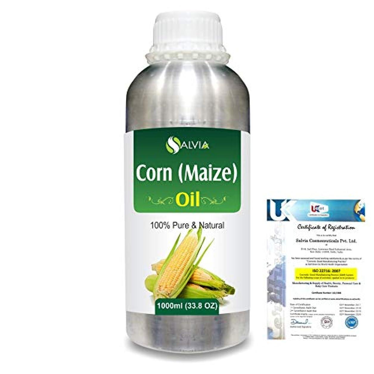 変形ベスト渇きCorn (Maize) (Zea mays)100% Natural Pure Carrier Oil 1000ml/33.8fl.oz.