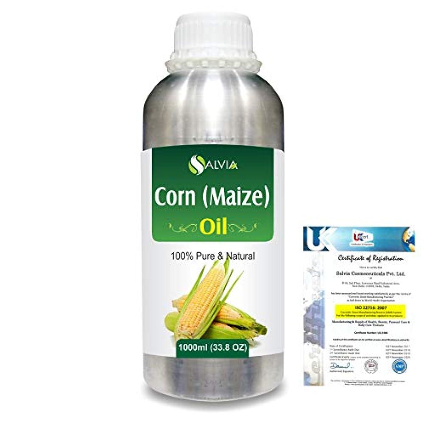マイクロフォン明らか大きいCorn (Maize) (Zea mays)100% Natural Pure Carrier Oil 1000ml/33.8fl.oz.