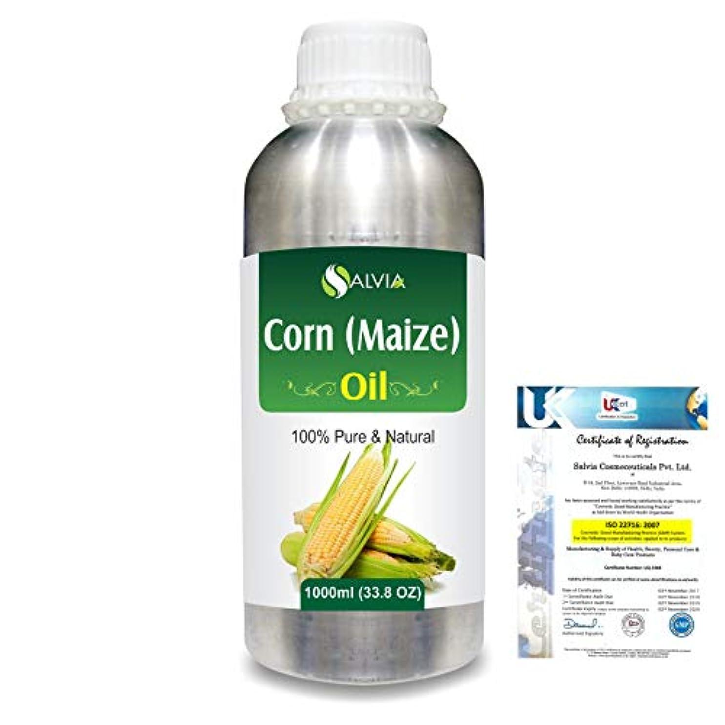 シングル母オープナーCorn (Maize) (Zea mays)100% Natural Pure Carrier Oil 1000ml/33.8fl.oz.