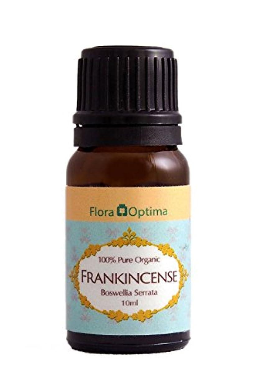 オーバーラン招待のぞき見オーガニック?フランキンセンスオイル(Frankincense Oil) - 10ml -