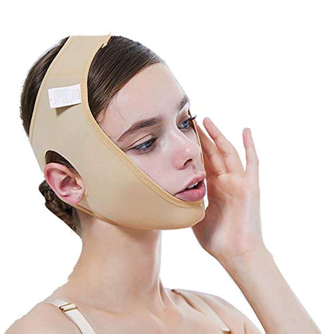 スープ無許可補うフェイスリフトマスク、薄型ダブルチンアーティファクト/vフェイスビームフェイス/あご手術セット/フェイスマスク(カラー),XXL