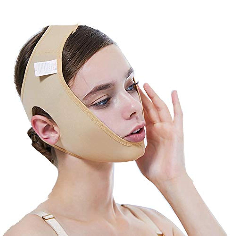 フェイスリフトマスク、薄型ダブルチンアーティファクト/vフェイスビームフェイス/あご手術セット/フェイスマスク(カラー),XXL