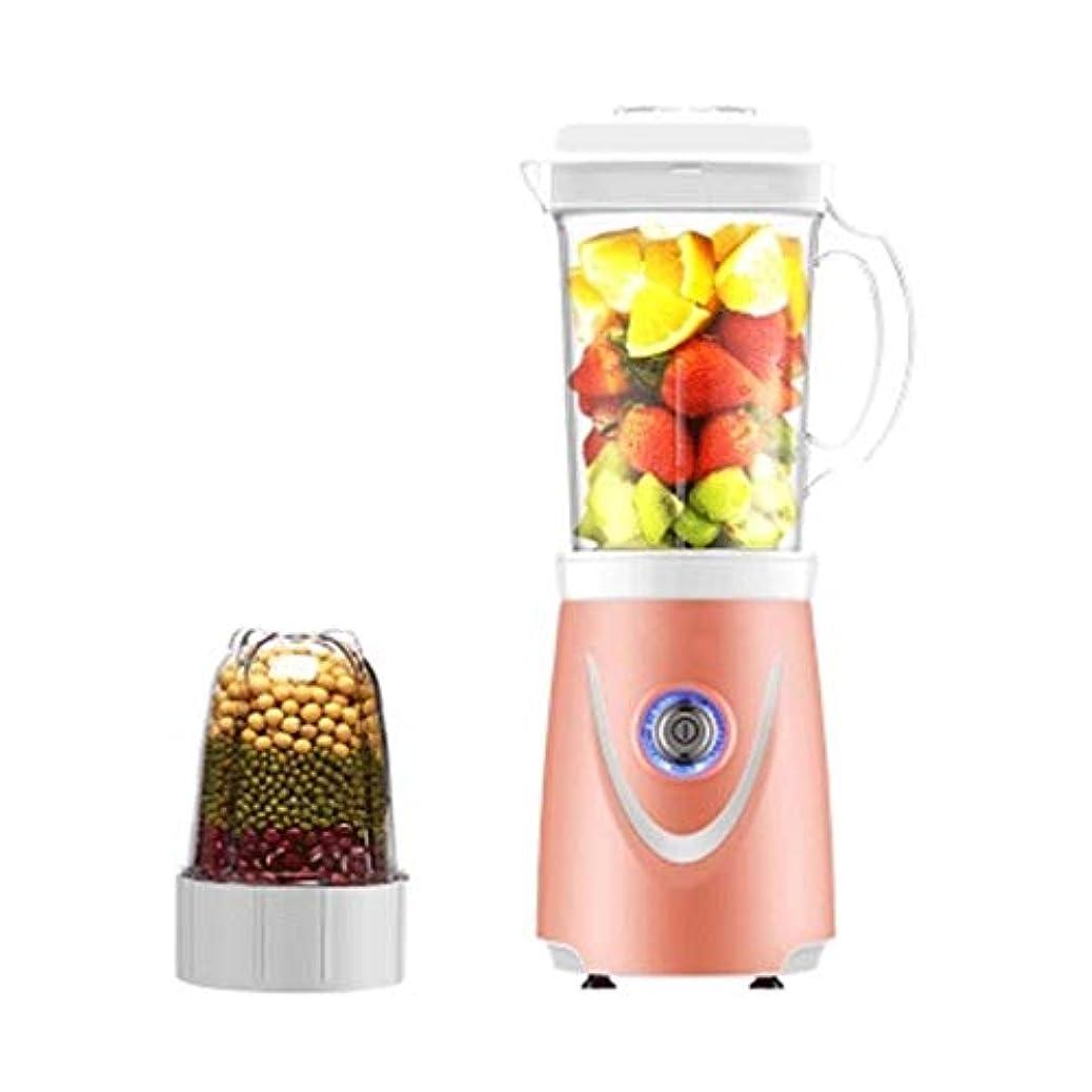 薄めるピアノうめきSHYPYG きれいになること容易な電気ジューサー機械220ワット力ジューススクイーザ、使いやすい抽出の新鮮な果物と野菜ジュース