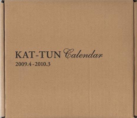 KAT-TUN 2009.4 - 2010.3 オフィシャルカレンダー ([カレンダー])