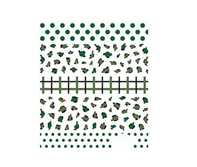 みすぼらしい器官探偵Tianmey 3D色の花柄ネイルアートステッカーデカールマニキュア美しいファッションアクセサリー装飾 (Color : Leopard)