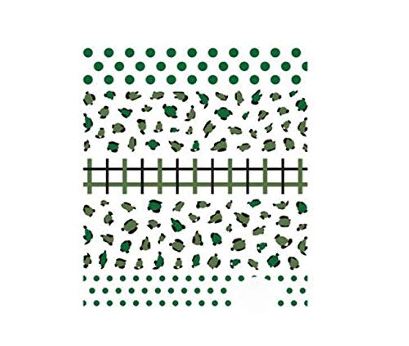 事ルビー補助金Tianmey 3D色の花柄ネイルアートステッカーデカールマニキュア美しいファッションアクセサリー装飾 (Color : Leopard)