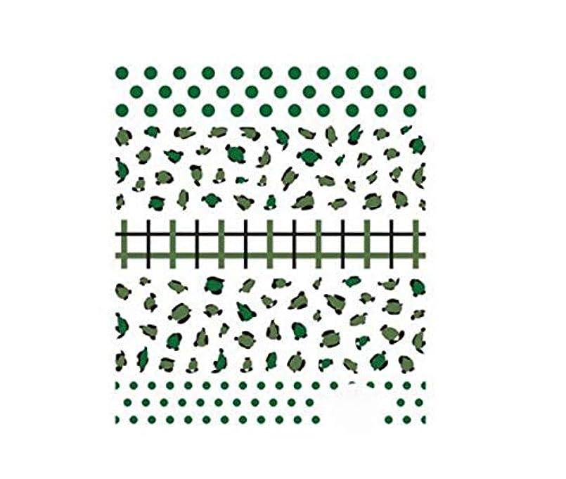 兄洗剤薬理学Tianmey 3D色の花柄ネイルアートステッカーデカールマニキュア美しいファッションアクセサリー装飾 (Color : Leopard)