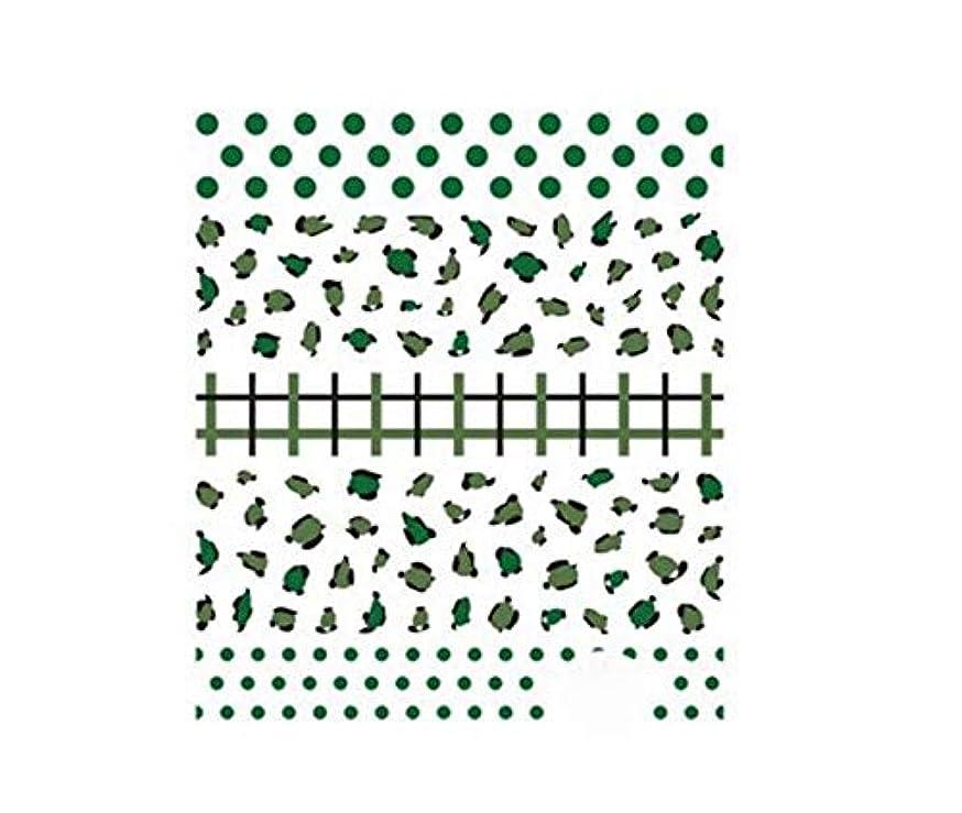 疼痛農民小道具Tianmey 3D色の花柄ネイルアートステッカーデカールマニキュア美しいファッションアクセサリー装飾 (Color : Leopard)