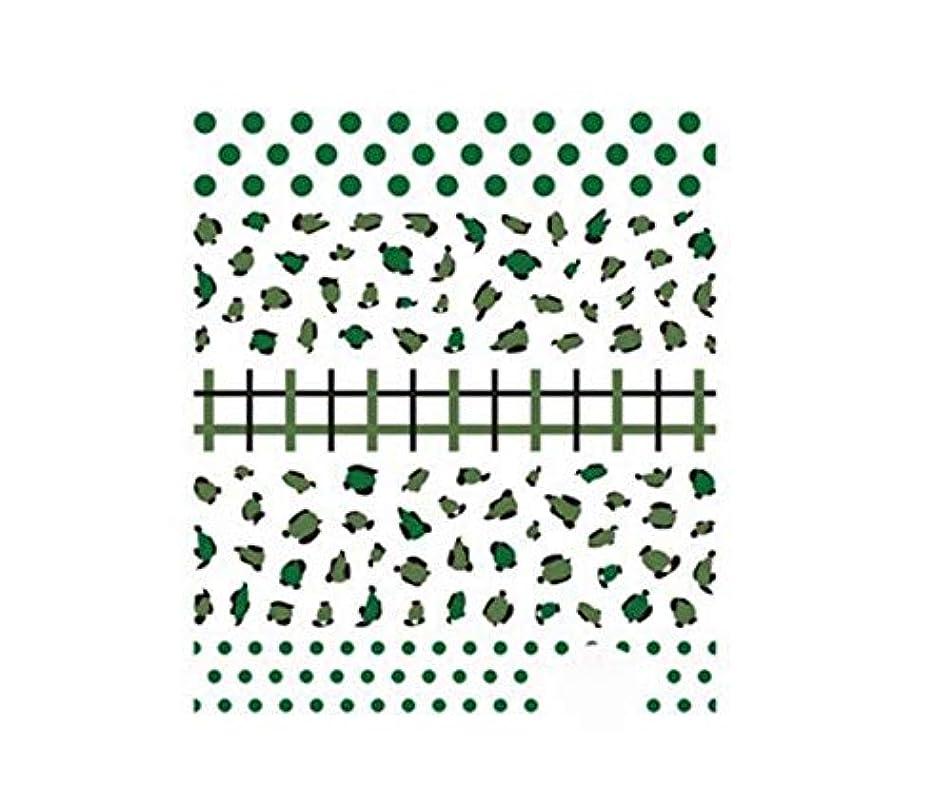 なぜならパーツパスTianmey 3D色の花柄ネイルアートステッカーデカールマニキュア美しいファッションアクセサリー装飾 (Color : Leopard)