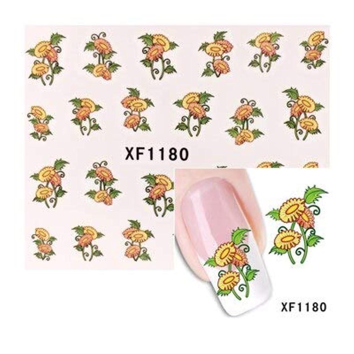 メイドつぶすばかげているSUKTI&XIAO ネイルステッカー 1シートネイル水転写ネイルアートステッカー花デザインネイルラップステッカーのヒントマニキュアネイル用品デカール
