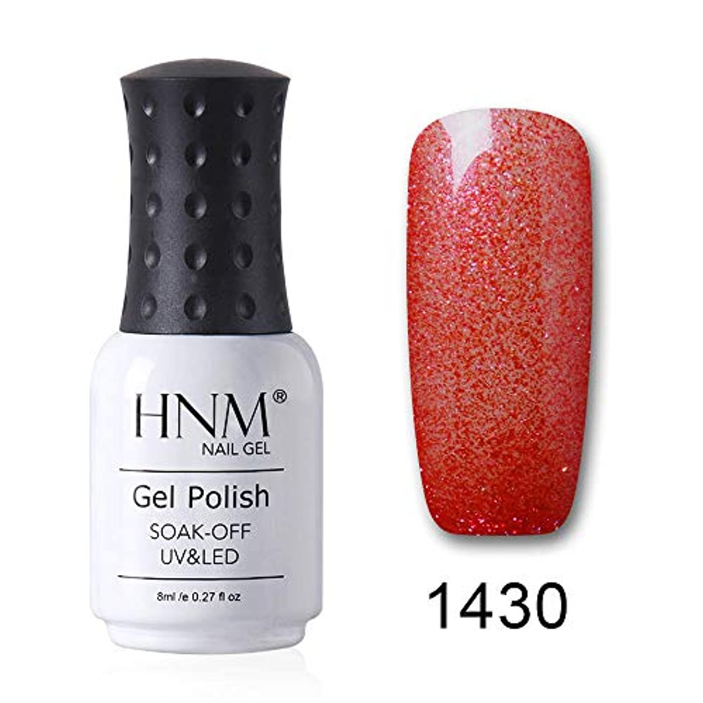 申し込む楕円形程度HNM ジェルネイル カラージェル 1色入り 8ml【全76色選択可】