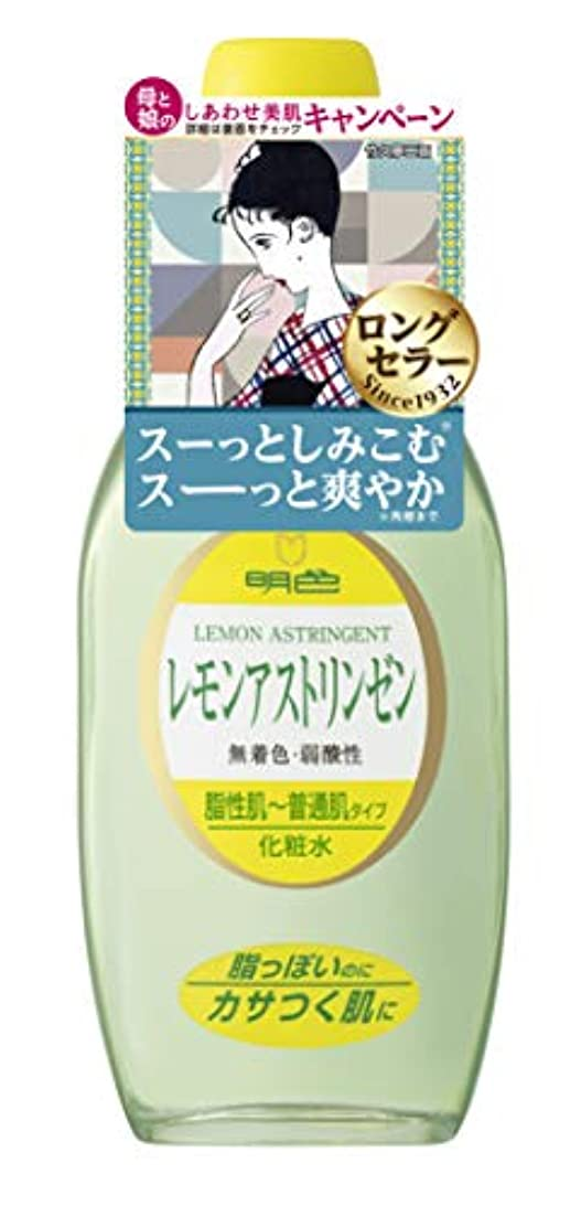 容疑者確立オーク明色シリーズ レモンアストリンゼン 170mL (日本製)