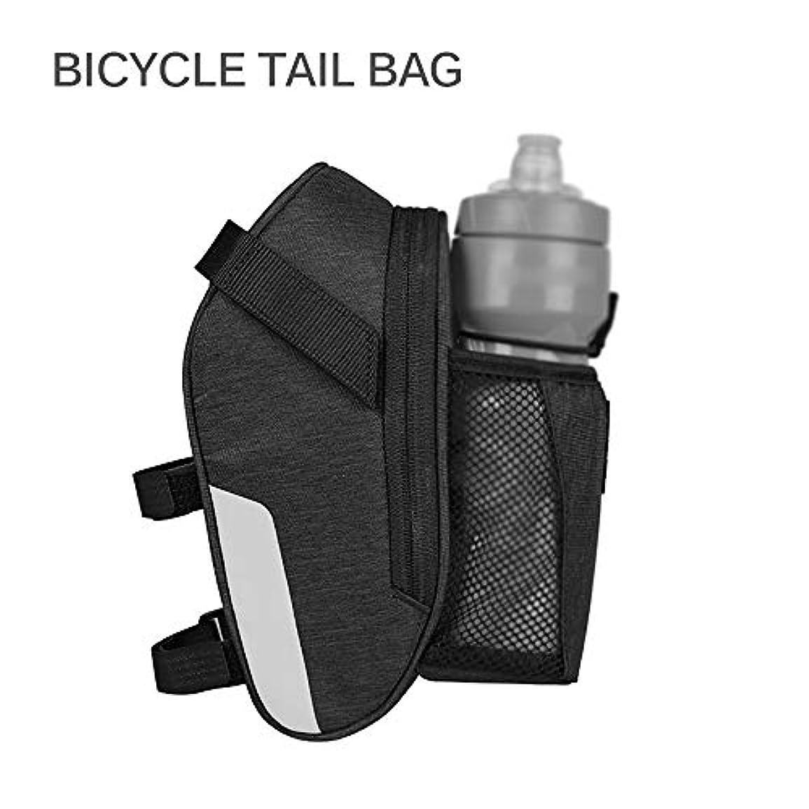 不名誉な番目カプセルattachmenttou ポータブル 自転車テールバッグ サイクリング収納バッグ テールポーチ 自転車アクセサリー サイクリングシートポーチ ブラックアッシュ 実用性